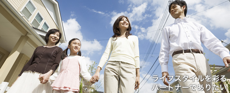 埼玉県新座市の外壁塗装会社 新栄塗装工業 メインイメージ