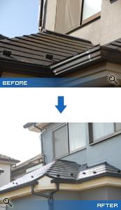 コケが生えていた屋根