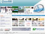 ホームページ制作会社・スタジオコンチーゴ株式会社